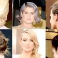 Швидка зачіска на кожен день. Створюємо зачіски швидко і легко (фото)