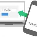 """Як відновити пароль в """"майл""""? Як відновити пароль в """"майл"""", якщо номер телефону змінився?"""
