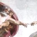 Як виглядає бог-творець