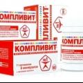 """Комбінований препарат """"компливит"""". Інструкція"""