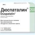 """Ліки """"дюспаталин"""": інструкція по застосуванню"""