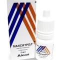 «Макситрол» - очні краплі від багатьох хвороб
