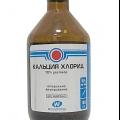 Медикамент «кальцію хлорид» - ефективний засіб для заповнення дефіциту кальцію
