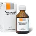 Настоянка прополісу для лікування різних хвороб