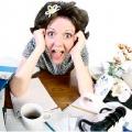 Ненормований робочий день: порядок оформлення, особливості, додаткову відпустку