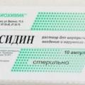 Препарат «диоксидин» в ампулі. Показання до застосування