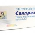 Препарат «санпраз»: інструкція по застосуванню
