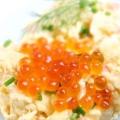 Салат з червоною ікрою: рецепти
