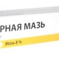 Сірчана мазь - успішне лікування шкірних захворювань