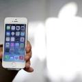 Дізнайтеся, як прошити iphone