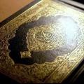 5 Стовпів ісламу - п'ять щаблів у небо