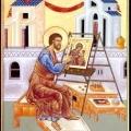Діва Марія: ікона і її допомогу