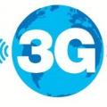Що таке 3g? 3g в смартфоні