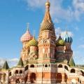 Храм Василя Блаженного в Москві: історія, години роботи, фото