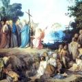 Виникнення християнства (коротко). Історія виникнення християнства