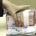 Закон грошового обігу: сутність. Що визначає закон грошового обігу?