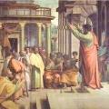 Антична філософія та етапи її розвитку