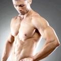 М'язи плечового пояса. Вправи для м'язів плечового пояса