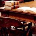 Адміністративне право: сутність, функції та джерела