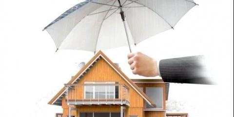 Майнове страхування на сучасному ринку: в чому його особливості?